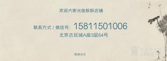 老水晶  刘海戏金蟾图7