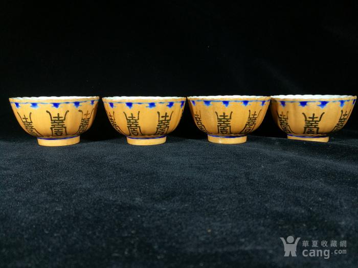 民国粉彩瓜楞形茶杯 四只 图1