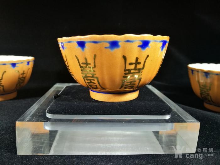 民国粉彩瓜楞形茶杯 四只 图3