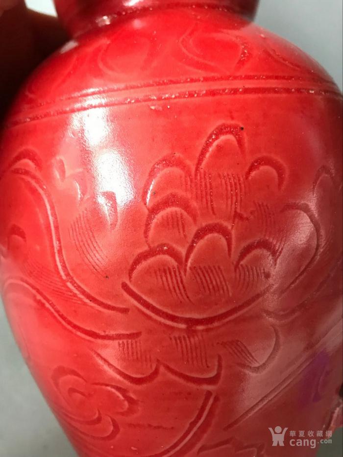 红定窑瓶图7