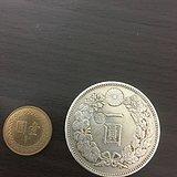 大日本明治28年银币