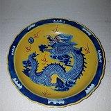 黄釉青花龙纹瓷盘