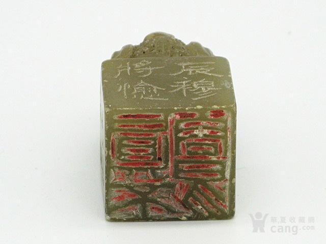 清中期寿山雕瑞兽钮印图6