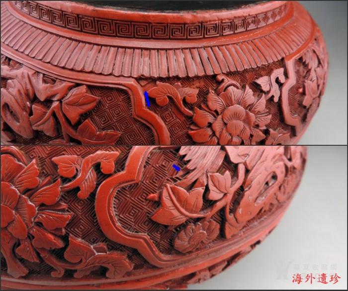 清代 剔红漆雕松下三老人物花卉纹 大捧盒图9