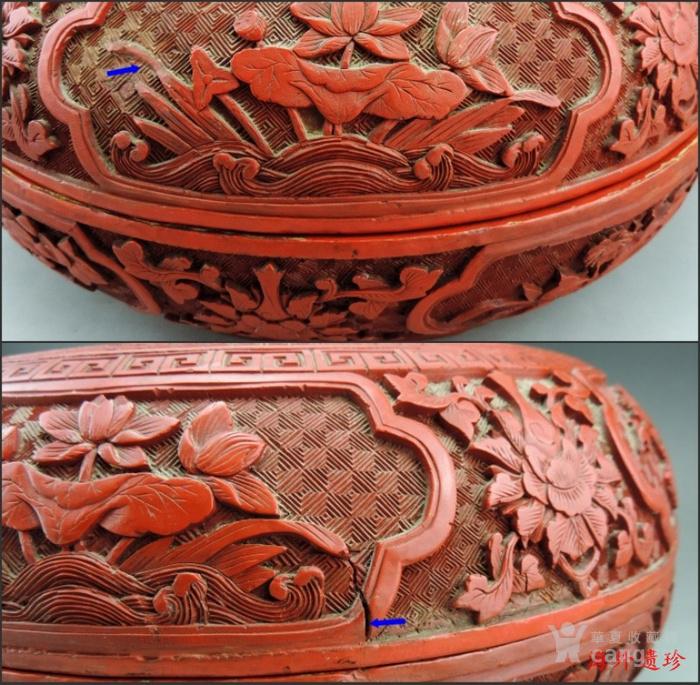 清代 剔红漆雕松下三老人物花卉纹 大捧盒图11
