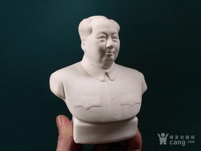 文革,毛主席标准像图2