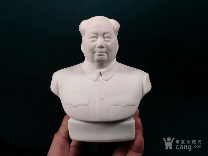 文革,毛主席标准像图1