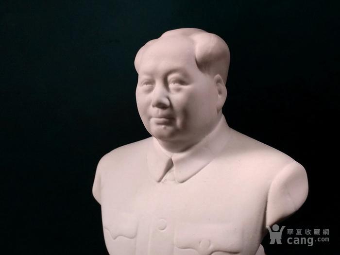 文革,毛主席标准像图6