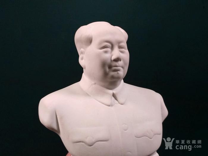 文革,毛主席标准像图7