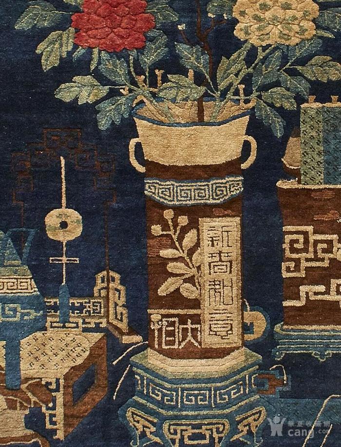 220厘米 收藏级别 庚申年 清中期 清供图 壁毯图3