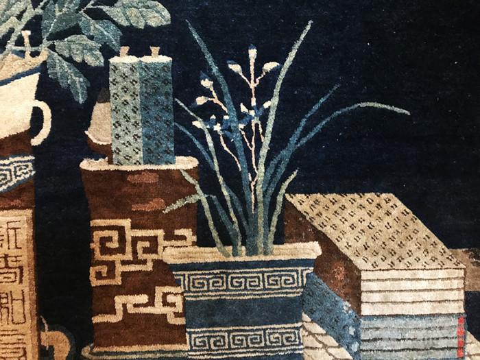 220厘米 收藏级别 庚申年 清中期 清供图 壁毯图6