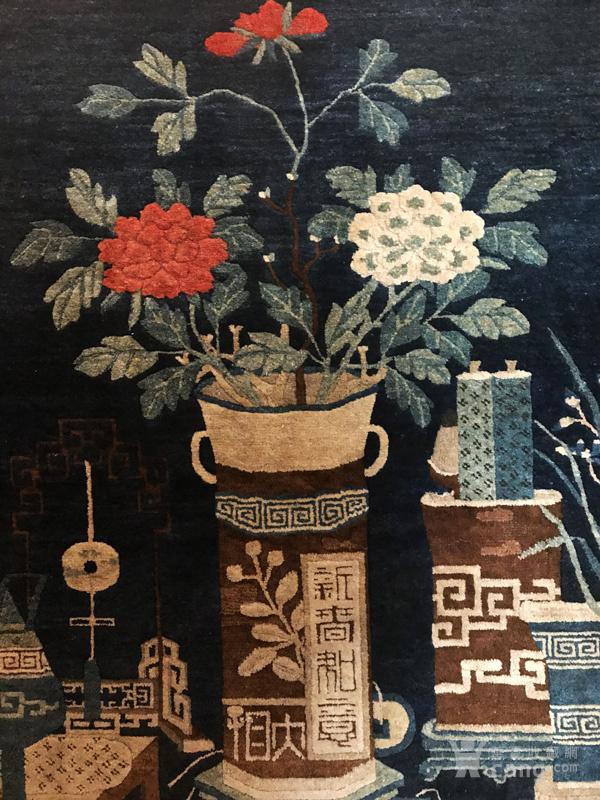 220厘米 收藏级别 庚申年 清中期 清供图 壁毯图8