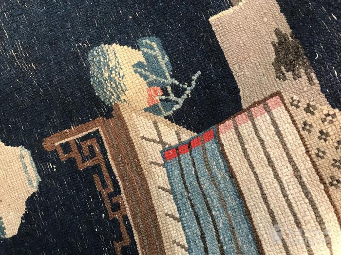 220厘米 收藏级别 庚申年 清中期 清供图 壁毯图10