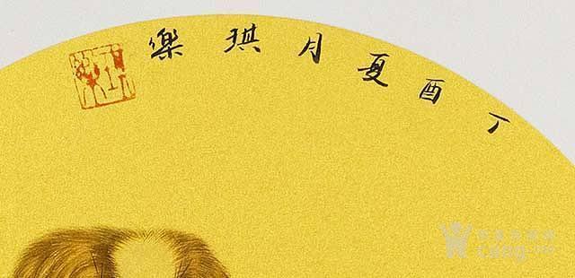 青年画家琪乐十二生肖精品团扇 狗 图3