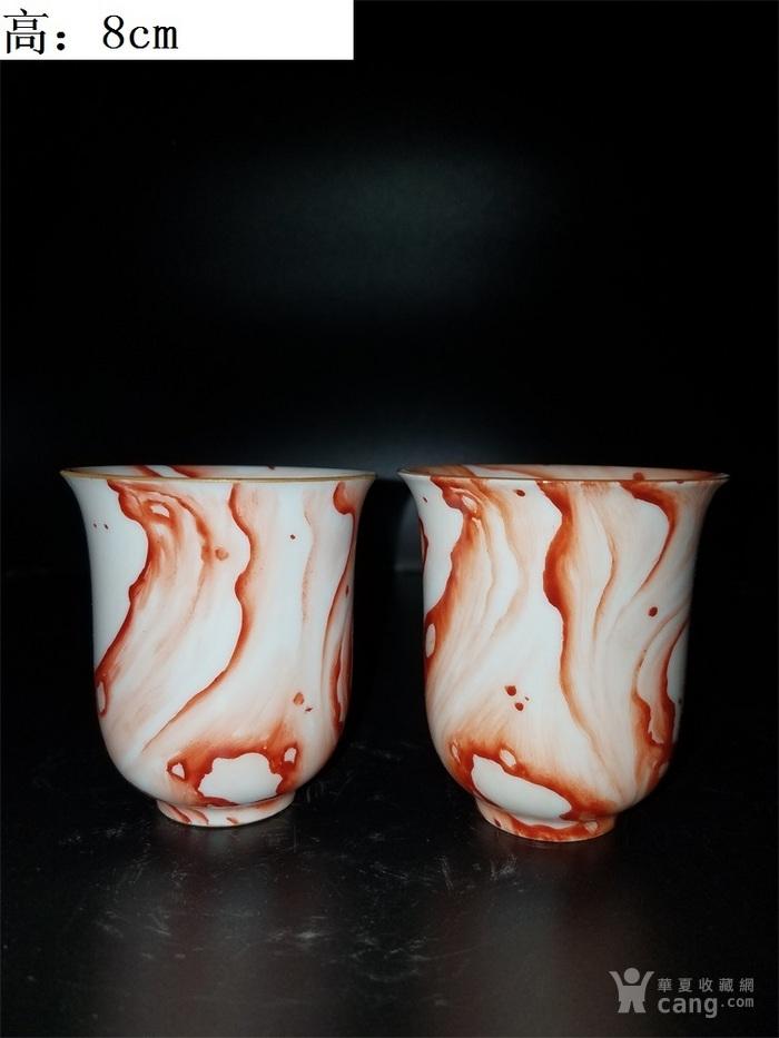 鸡血红木纹酒杯一对图1