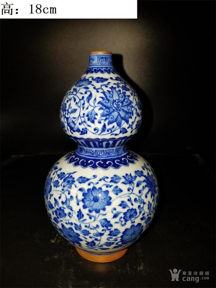 青花缠枝葫芦瓶图1