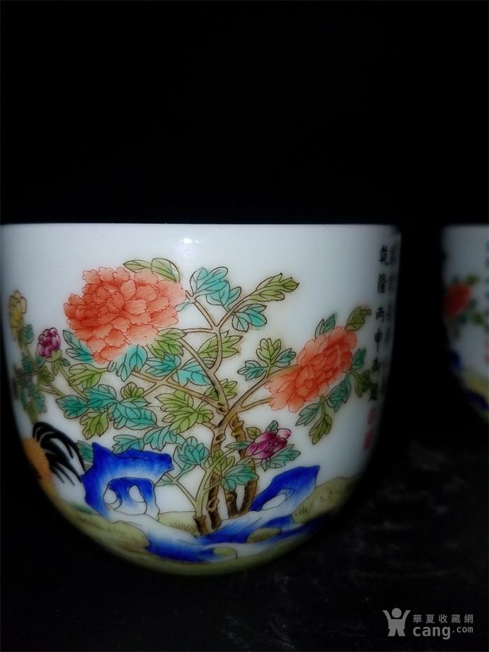 粉彩婴戏字纹小茶碗一对图5