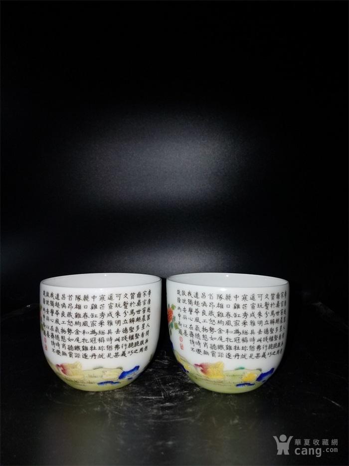 粉彩婴戏字纹小茶碗一对图2