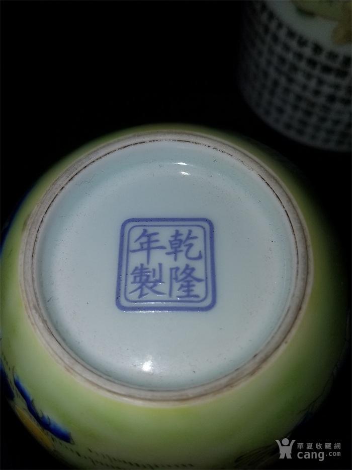 粉彩婴戏字纹小茶碗一对图6