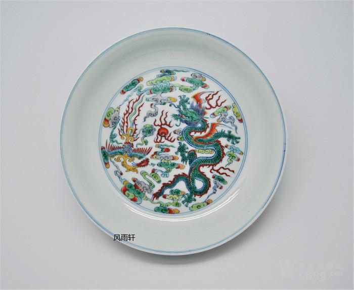 斗彩龙凤纹盘c256图1