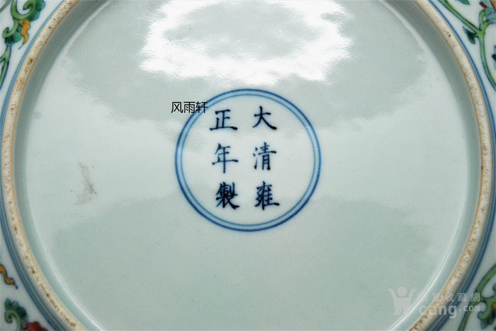斗彩龙凤纹盘c256图9