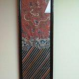 红地云蝠纹龙袍装表