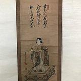 日本画人物