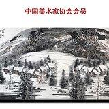 中国美协会员 中国美术家 江山行 画家组王忠雁山水4尺雪景3