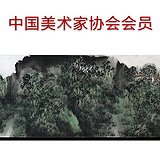 中国美术家协会会员王忠雁山水 四尺尺对开精品