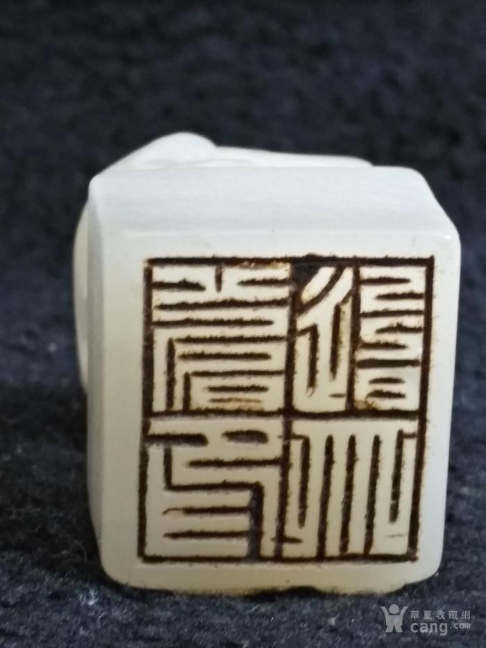 清代和田一级白玉魑龙印章图6