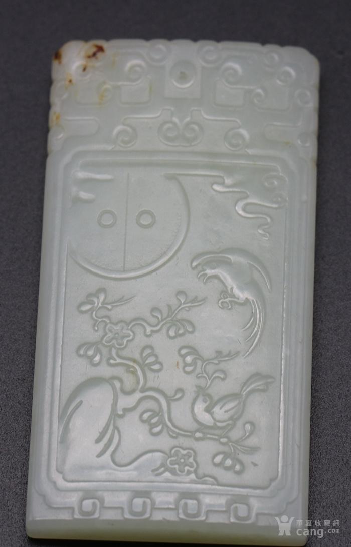 和田白玉牌挂件图5