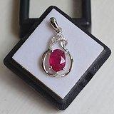 红宝石吊坠 纯天然缅甸抹谷红宝石18K金镶钻石吊坠