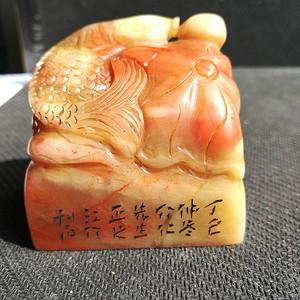 江介作 寿山醉芙蓉 珠砂冻连年有鱼钮  书画闲章152克