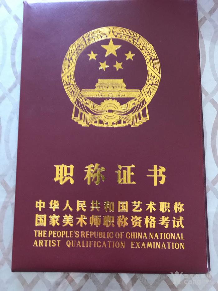 中国青绿山水画 现代风格 5平尺图2