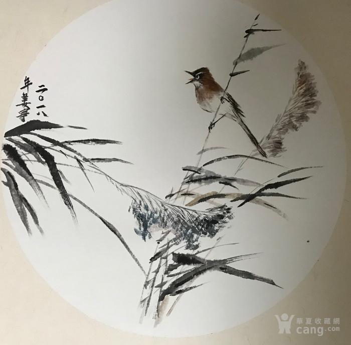 中国现代花鸟画图1