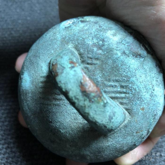 汉代铜权图2