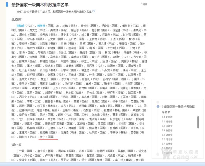 中国青绿山水画 现代风格 5平尺图4