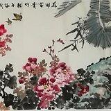 甘肃美协杨朝晖  183 小六尺花鸟牡丹