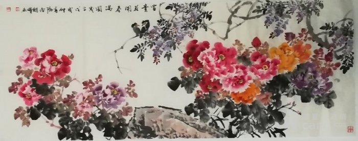 甘肃美协杨朝晖  183 小六尺花鸟牡丹图3