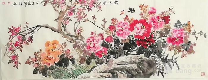 甘肃美协杨朝晖  183 小六尺花鸟牡丹图9