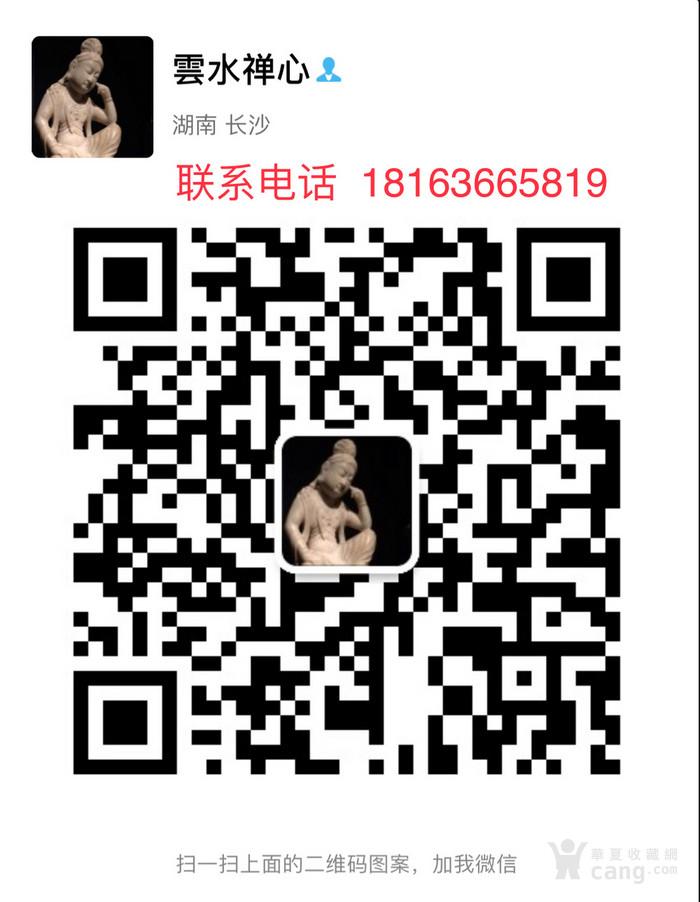 清代 霁蓝象耳方尊图9