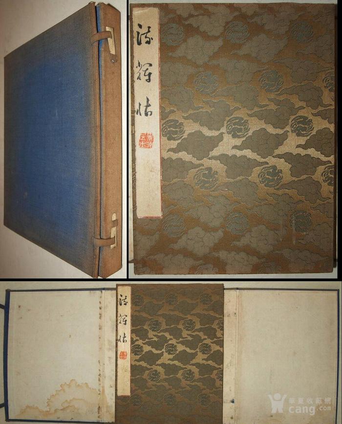 民国初年  鸳鸯蝴蝶派 重要人物 何海鸣等书画册图1