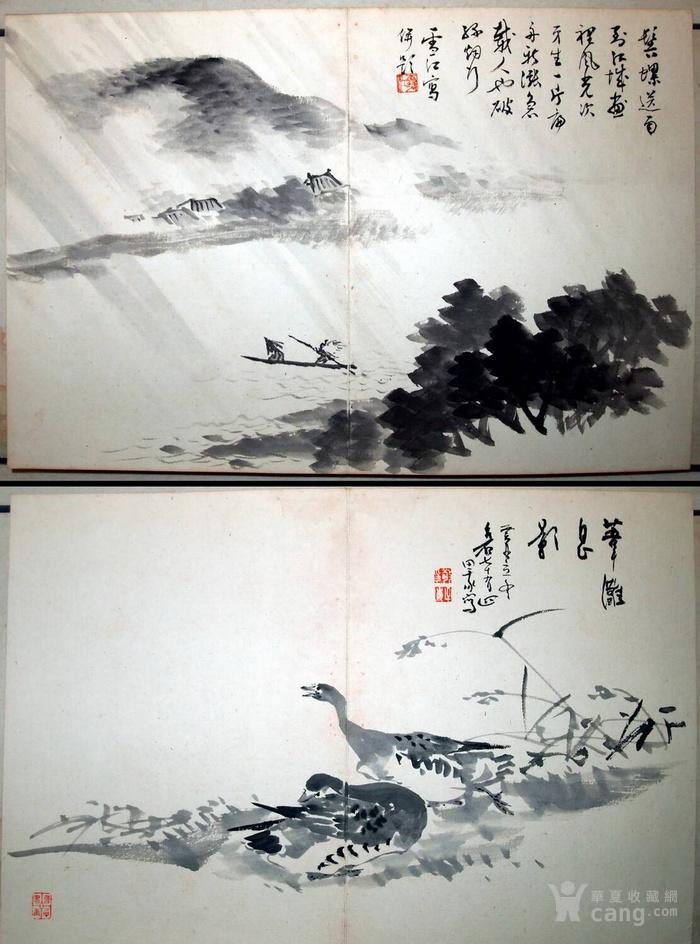 民国初年  鸳鸯蝴蝶派 重要人物 何海鸣等书画册图5