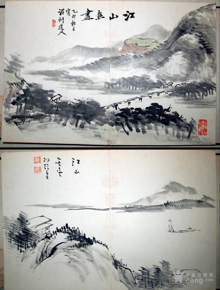 民国初年  鸳鸯蝴蝶派 重要人物 何海鸣等书画册图6