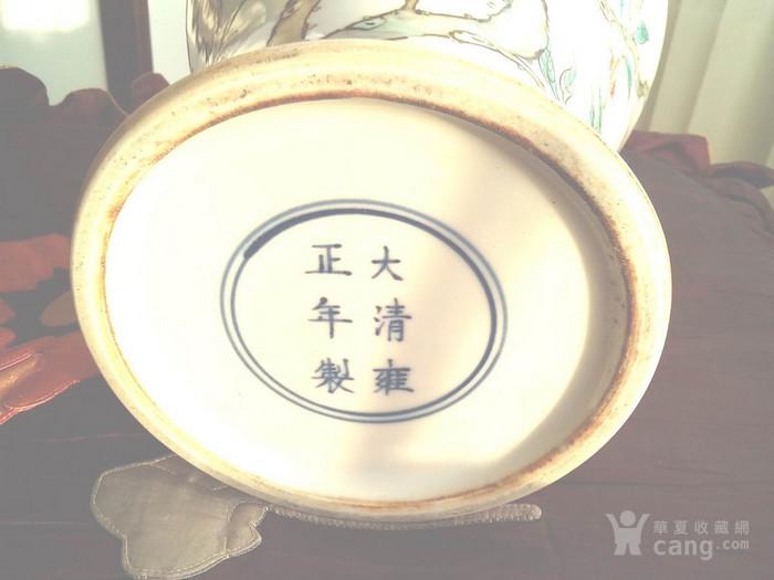 大清雍正年制款法郎彩九桃橄榄瓶图2