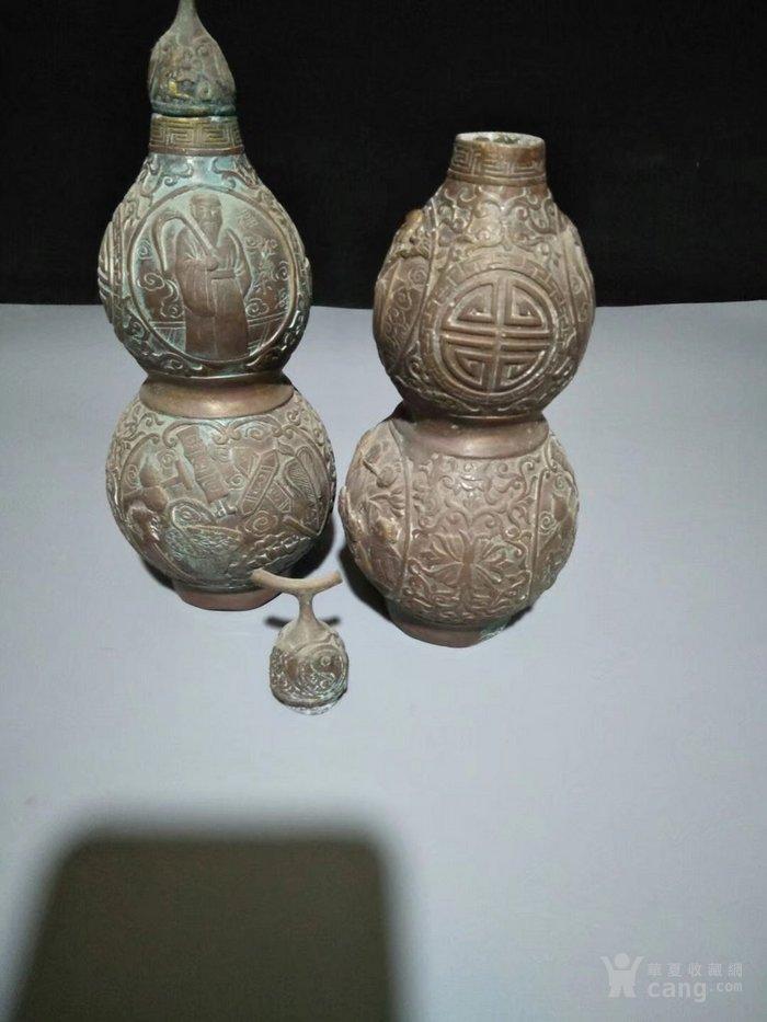 描述:                  铜葫芦一对,工艺八仙过海