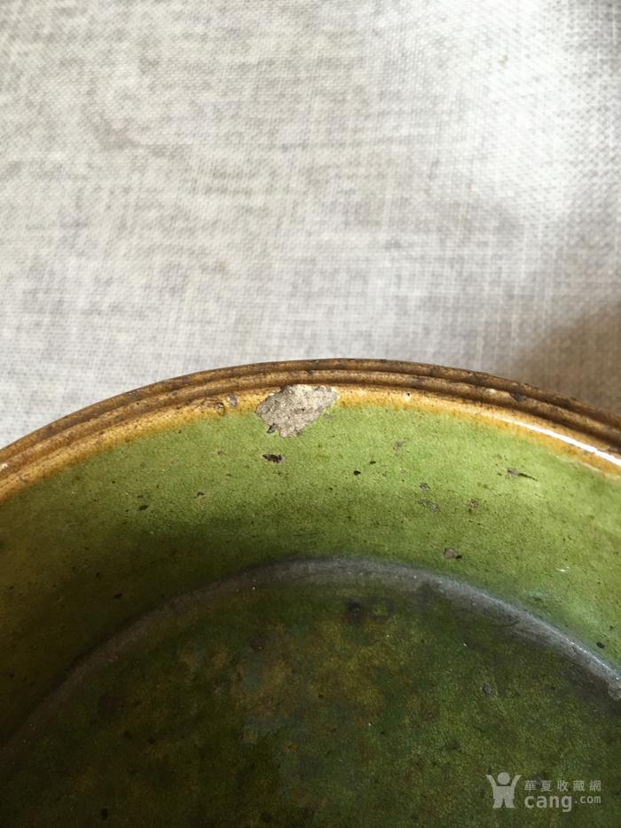 石湾青黄釉水洗图4