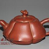 蒋建国款紫砂壶 纯手工制作树桩小品茶壶功夫茶具 原矿紫泥