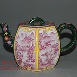 老紫砂壶 名家全手工珐琅彩六方山水图茶壶茶具