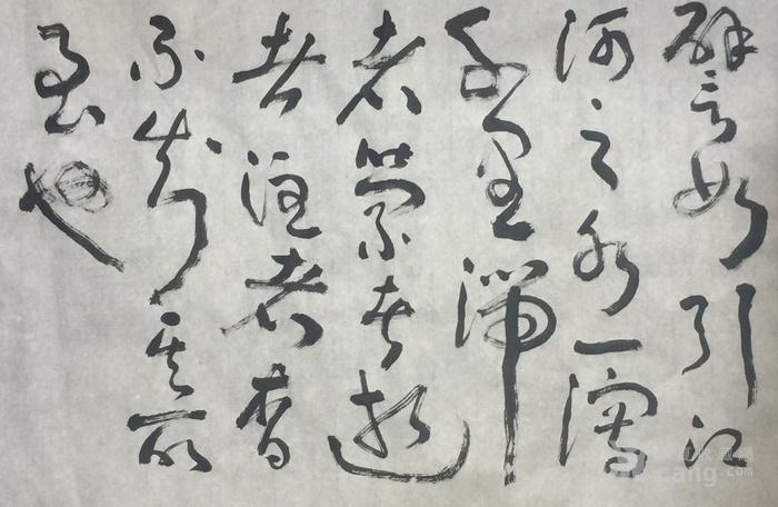 草书长卷图6